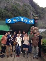 travel_201310_01