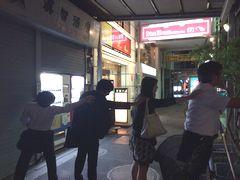 2015年6月歓迎会_5975